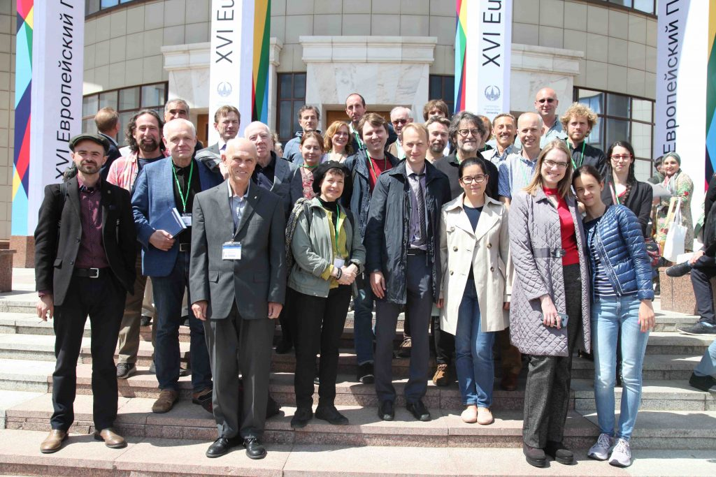 Biological Meaning and Biosemiotics Annual Gathering 2019 in Moscow State University
